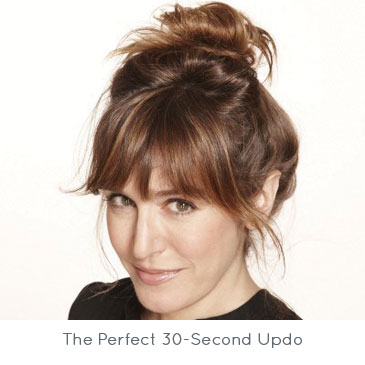 The Perfect 30-Second Updo
